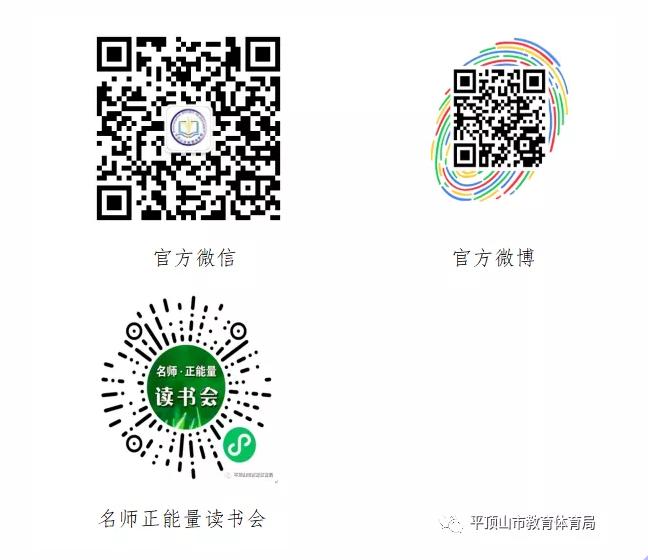 微信截图_20210114082940.png