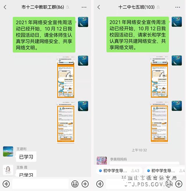 6微信宣传2.jpg