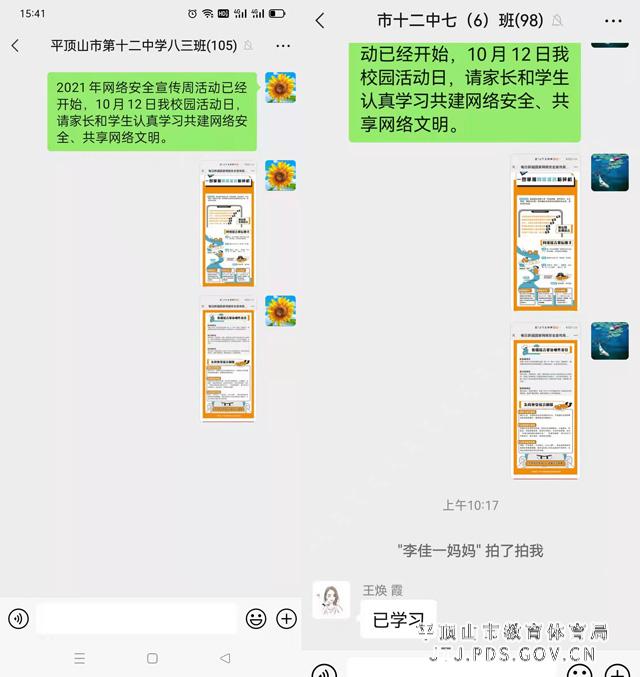 5微信宣传1.jpg