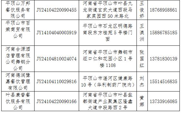 1630377806(1).jpg